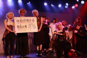 劇団くれおーる旗揚げ公演「21 1/2世紀の少女」第1章 〜月浴アンドロイド〜が終演しました!